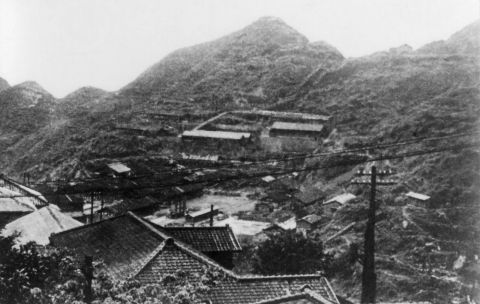 Wartime Photo of Kinkaseki POW Camp